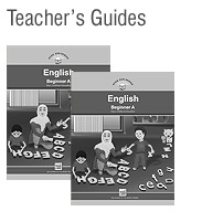 teachers_guides