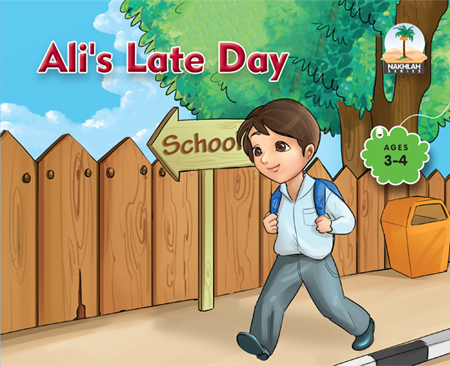 3-Ali's Late Day