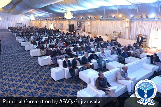 Educational Convention by AFAQ, Gujranwala - AFAQ