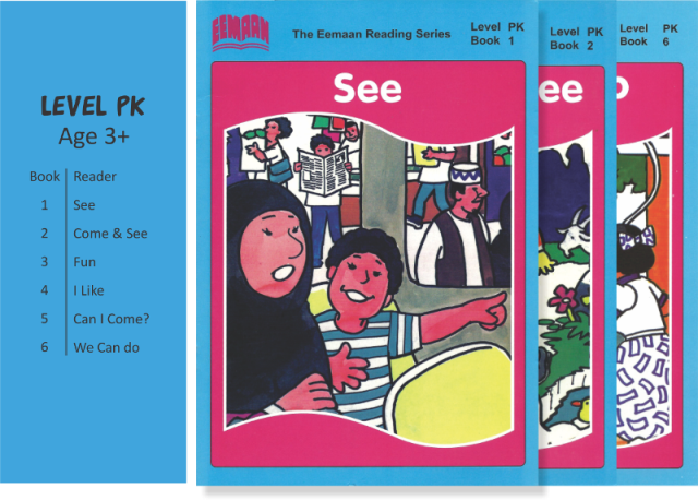 EEMAAN Series Brochure