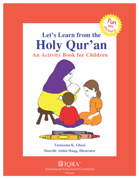 Lets Learn from Holy Quran