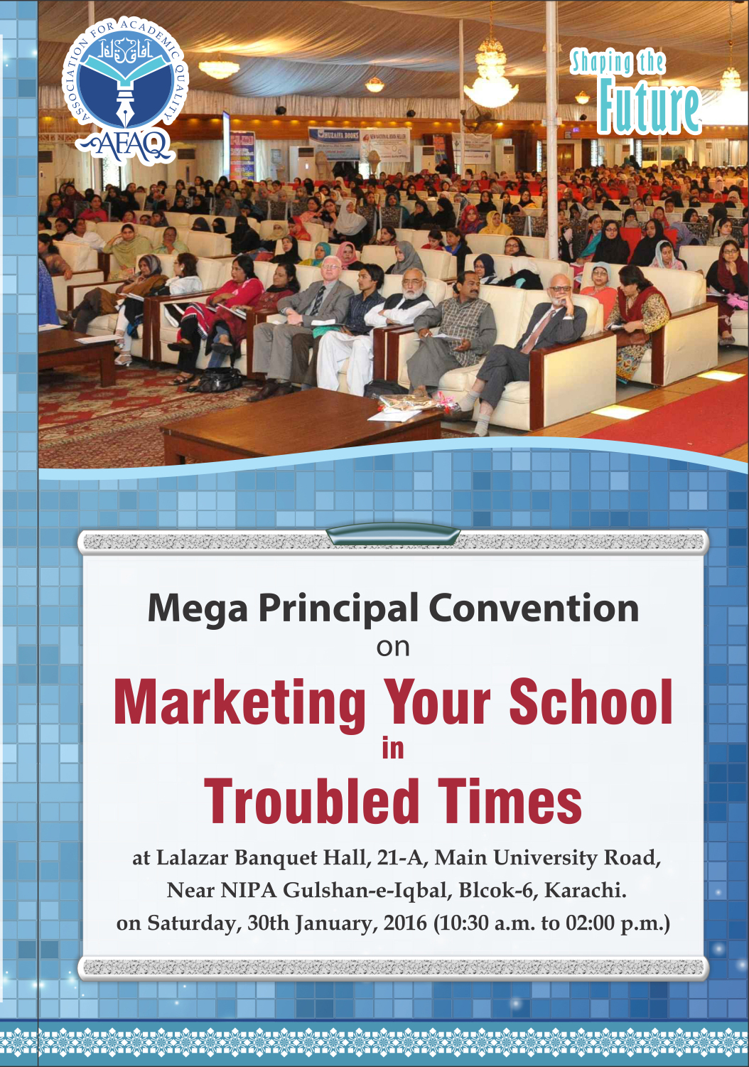 PC Invitation Card for Karachi (East) Marketing School30 Jan,22222