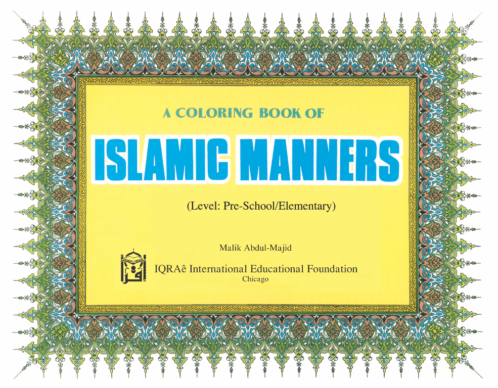 colouring book of islamic manners