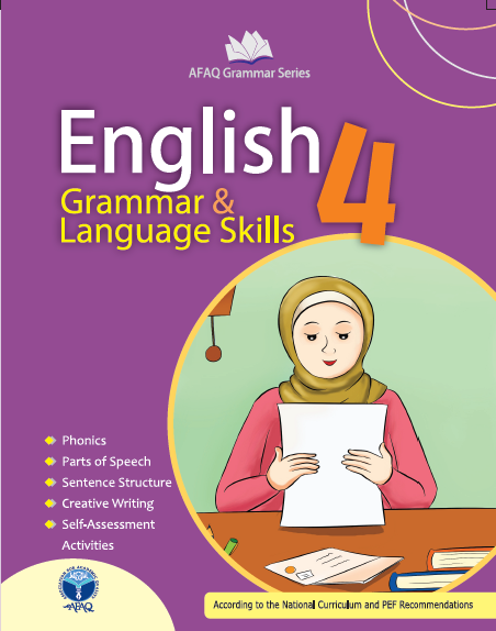 English Grammar 4