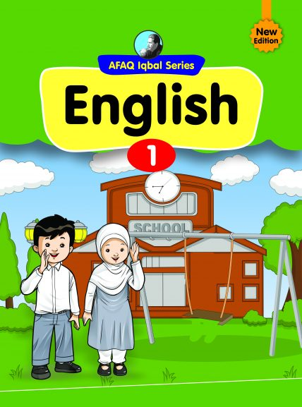 New Iqbal English 1
