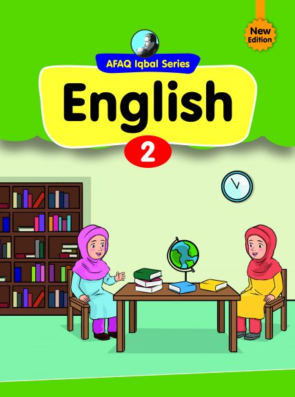 New Iqbal English 2