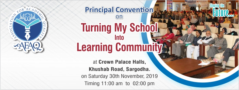 PC Invitation Post (Turning My School) for Sargodh (31-10-19) Cover