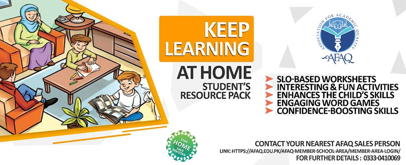 Keep-Learning-at-home-SPR1-1349x550