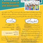 Parenting & Family Life Flyer for Training (Others) 22-07-20 ( Mirpur AJK