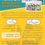 Parenting & Family Life Flyer for Training (Others) 22-07-20 ( Rawalpindi