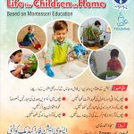 Exercises of Practical Life for children at home